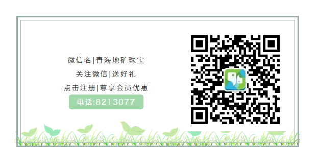 QQ截圖20190412154340.png